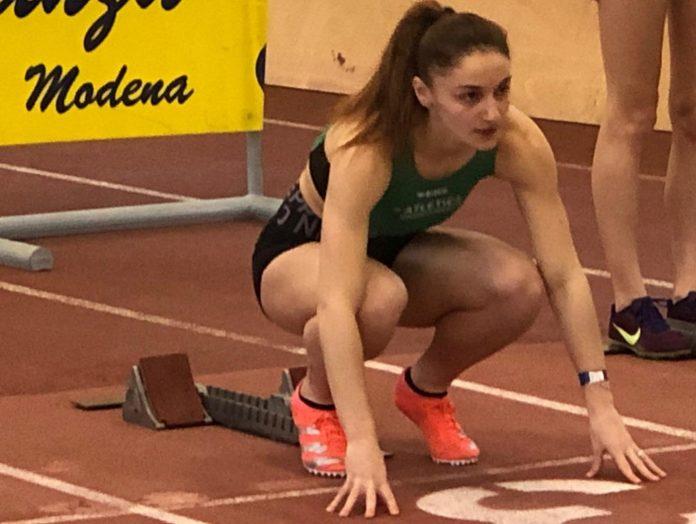 Giulia Guarriello